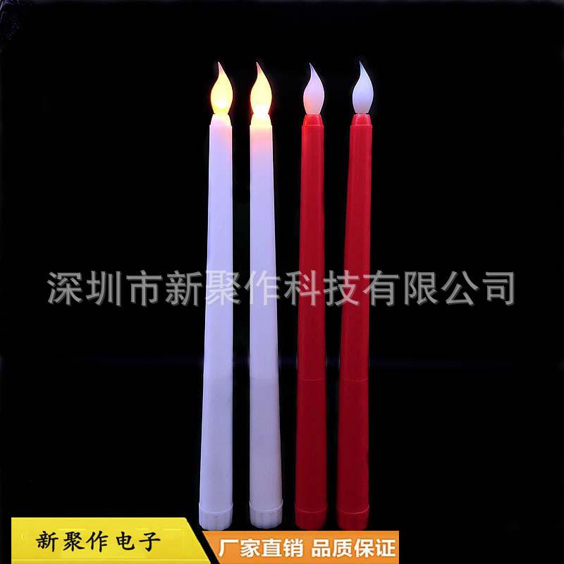 10键遥控定时LED长杆电子蜡烛家居浪漫氛围led电子蜡烛跨境爆款