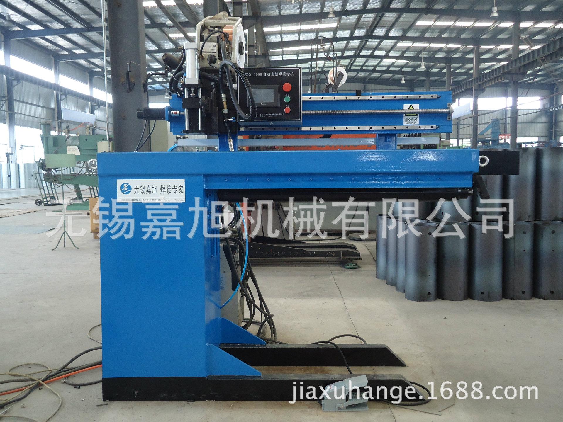 【无锡嘉旭】JZQ-1250直缝自动焊自动直缝焊接机
