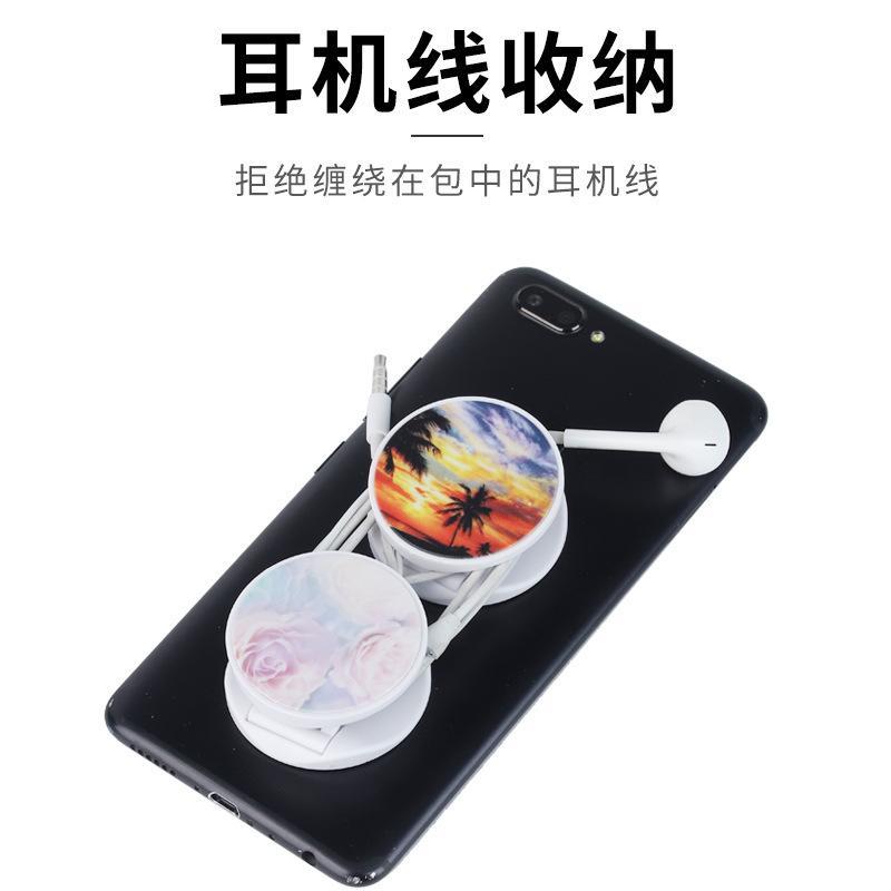 创意多功能懒人手机折叠支架耳机线收纳伸缩气囊图案可定制