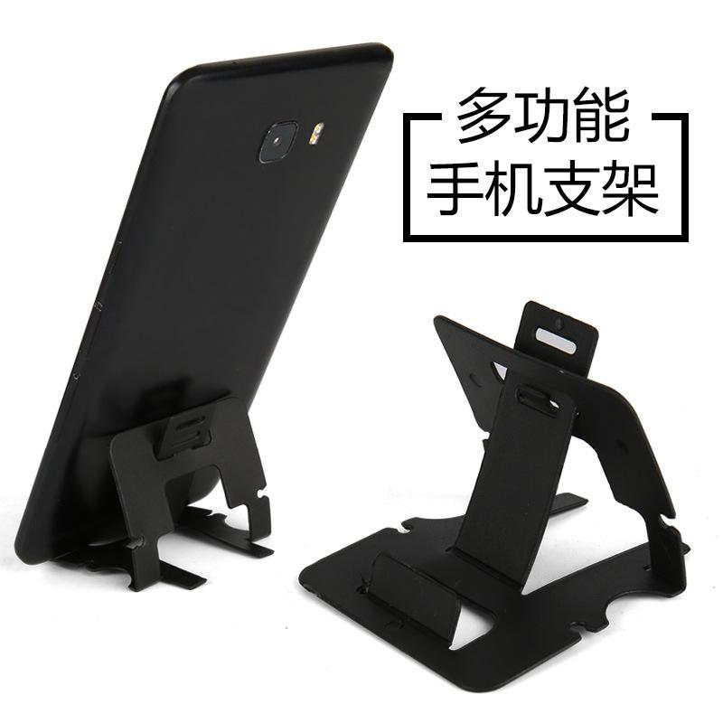 纯色名片手机支架懒人桌面专用三档折叠懒人支架卡片厂家直销