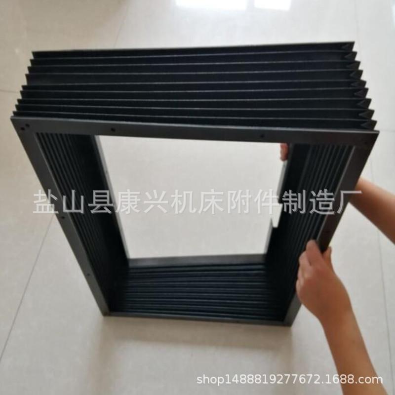 厂家品质定制方形升降机防护罩伸缩式升降平台风琴防护罩寿命长