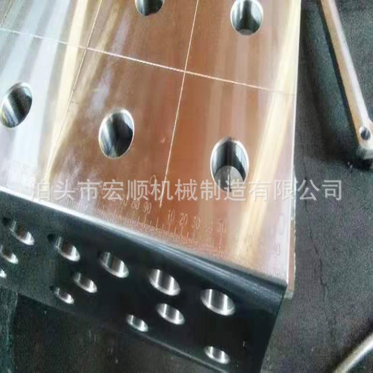 泊头宏顺专业生产三维柔性焊接平台多孔定位焊接工装快速夹具