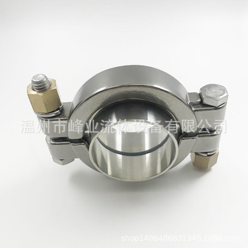峰业304不锈钢精铸高压卡箍接头套装卫生级快速管卡快装重型卡盘