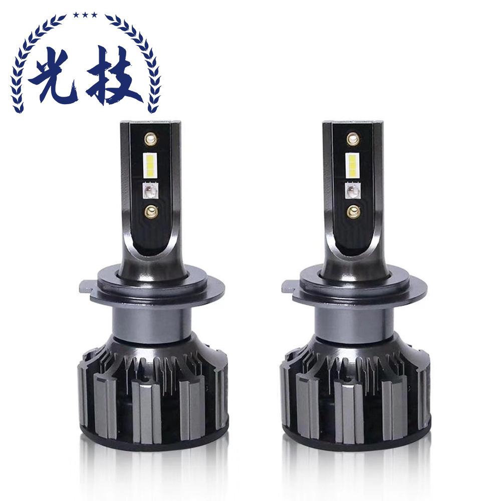 新款升級RGB七彩LED汽車前大燈rgb大燈app控制超ledh7汽車改裝