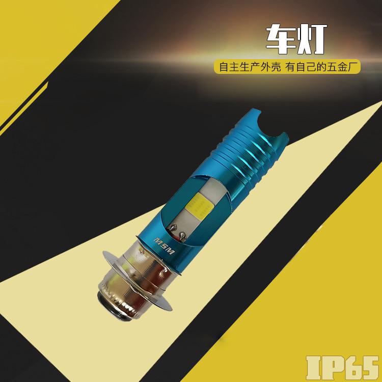 LED摩托车灯泡踏板前大灯双爪H4款内置三面远近光蓝光电动车灯