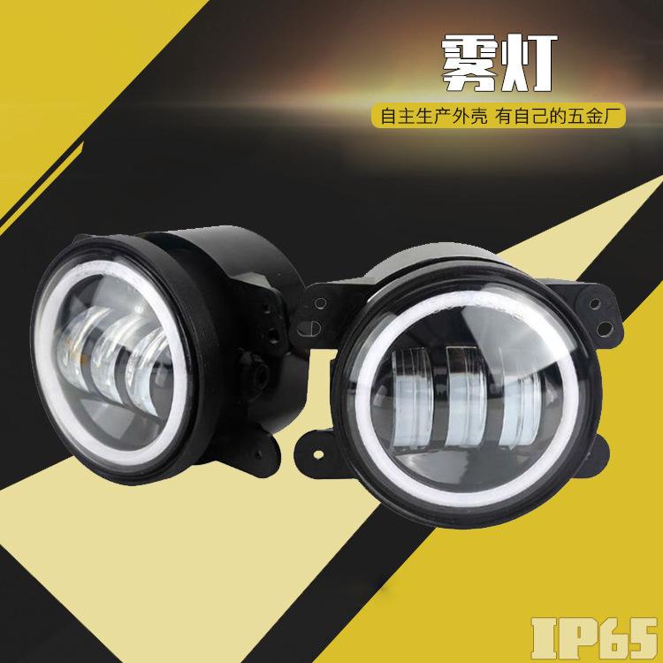 4英寸30WLED雾灯两色光环牧马人LED车灯道奇