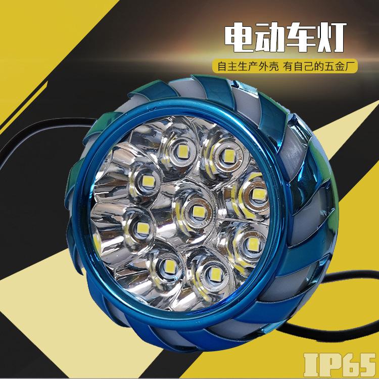 螺旋前照灯LED电动车头灯辅助照明灯天使眼摩托车灯