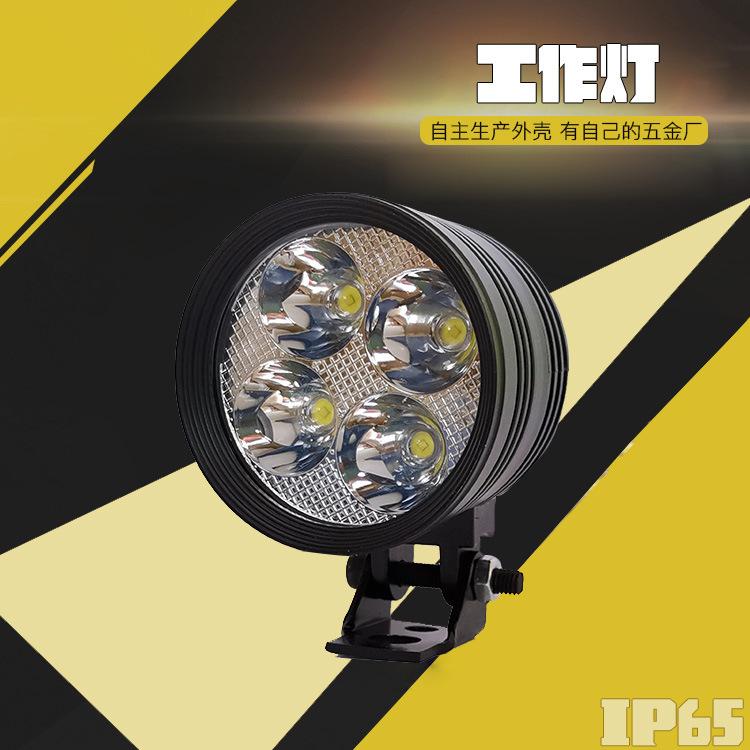 摩托车前照灯外置强光射灯辅助灯电动车滑板车前照灯LED灯