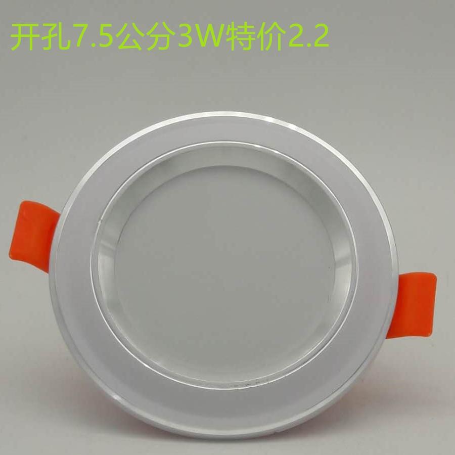 LED三色变光筒灯白加银筒灯2.5寸银边开孔65-75MM工程筒灯