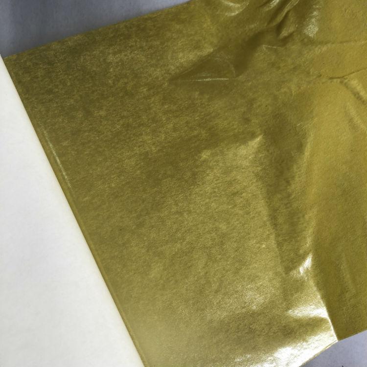 厂家定做色电脑绣花胶强粘布料双面胶超粘黄胶易撕贴不脱落
