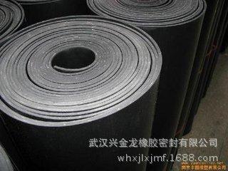 丁晴橡胶板耐油耐磨NBR耐油橡胶板