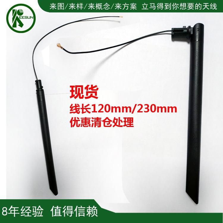 双频胶棒天线2.4GHZ~2.5GHz/5.15~5.85GHz外置天线