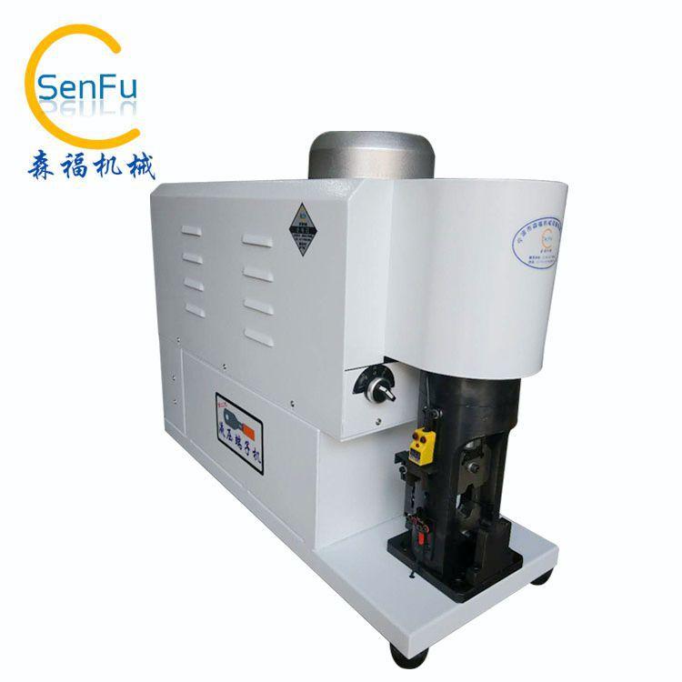 【森福】新能源线束专用铜鼻头端子机大平方线缆压接机