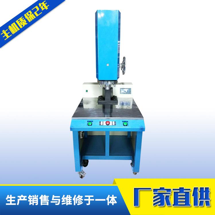 厂家直销4200w超声波焊接机超声波塑料焊接机超声波焊接