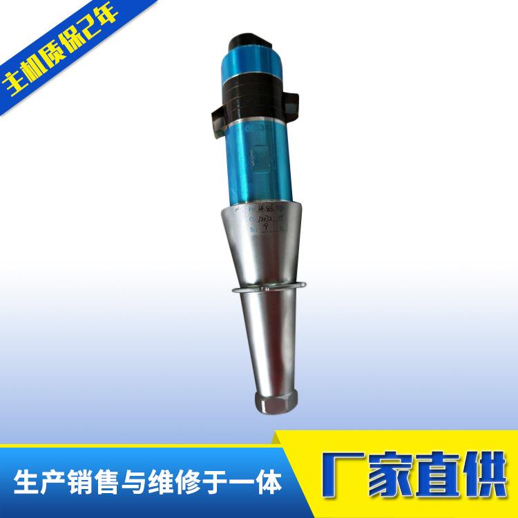 东莞厂家批发超声波焊接机15k换能器优质高频率换能器直销