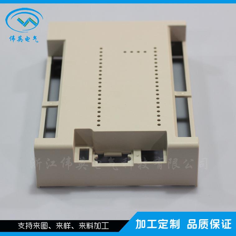 厂家注塑加工定制电子产品外壳电器元件整流器塑料外壳大