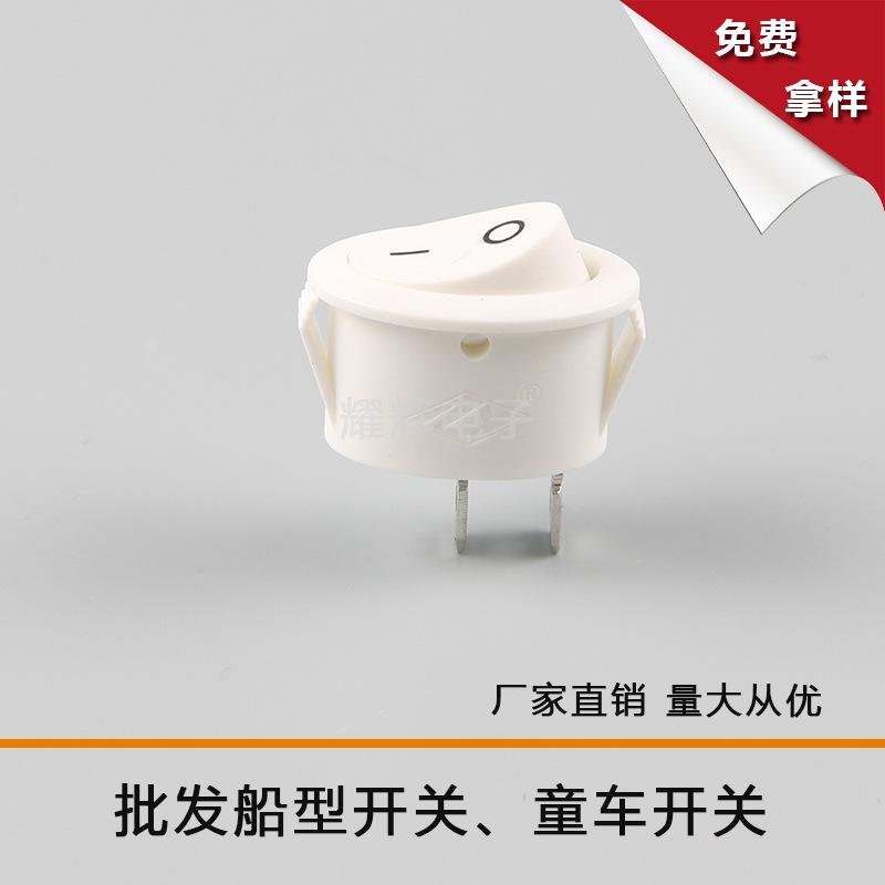 直销白色船型开关KCD1电锅开关电热锅带灯电源开关