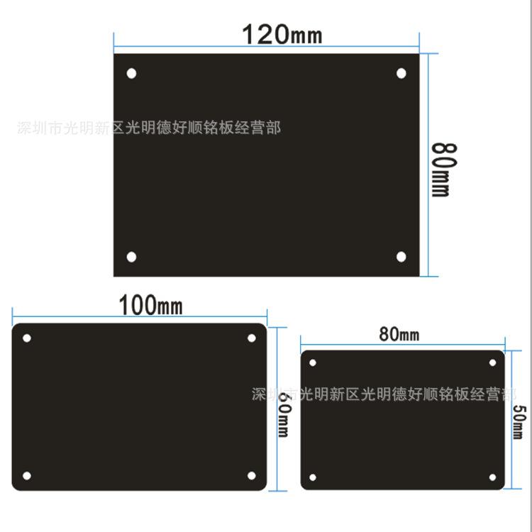 不锈钢空白标牌激光打标空白铝牌空白无字铭牌其它规格请联系