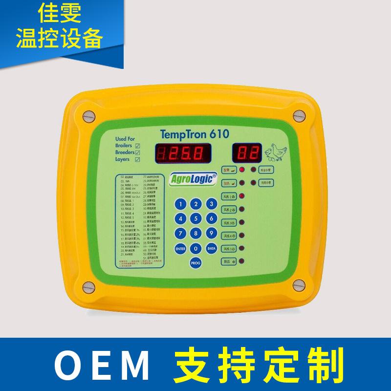 AgroLogic环境控制器养殖场温室大棚环控器