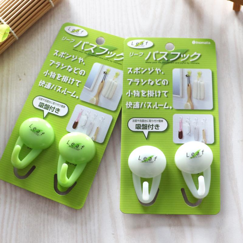 家用无痕挂钩日本进口厨房浴室塑料挂钩粘钩2个装