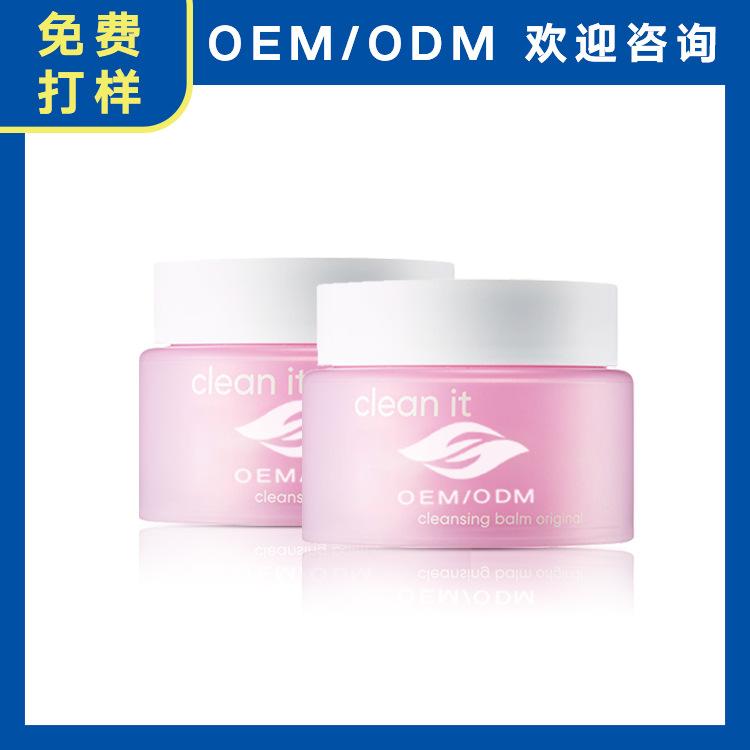 banila芭妮兰zero卸妆膏韩国oem脸部温和清洁卸妆水乳油