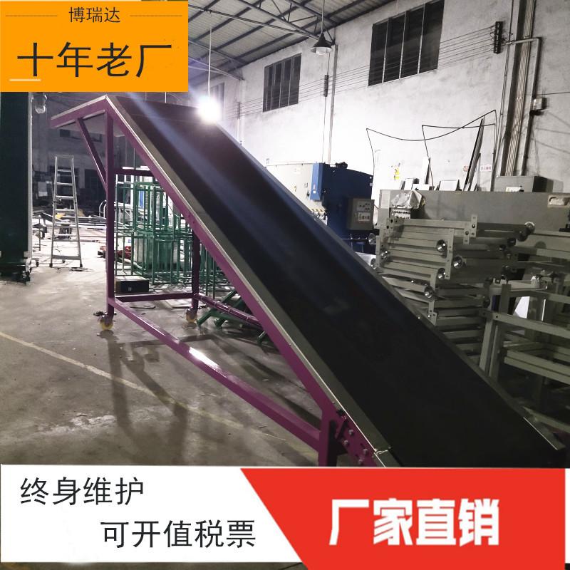 定制电商输送线快递物流爬坡输送线上下循环PVK耐磨皮带线输送机