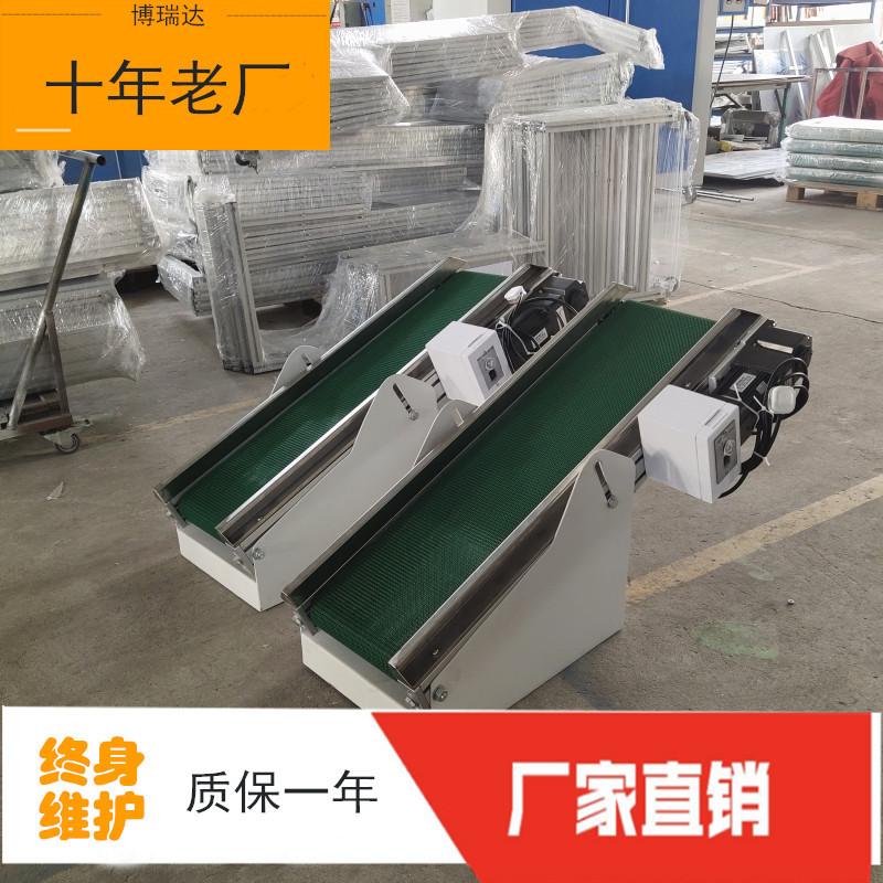 厂家直销小型爬坡输送机注塑下料输送流水线可自由拼接输送机