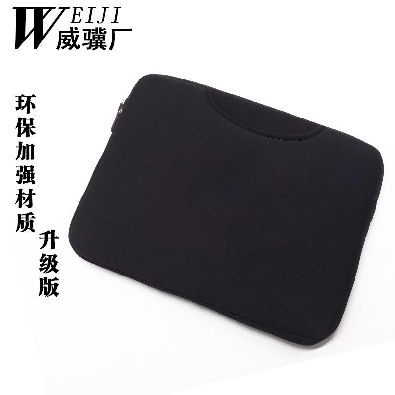 厂家直销潜水料电脑包内胆包笔记本平板电脑包黑色少女电脑套防水