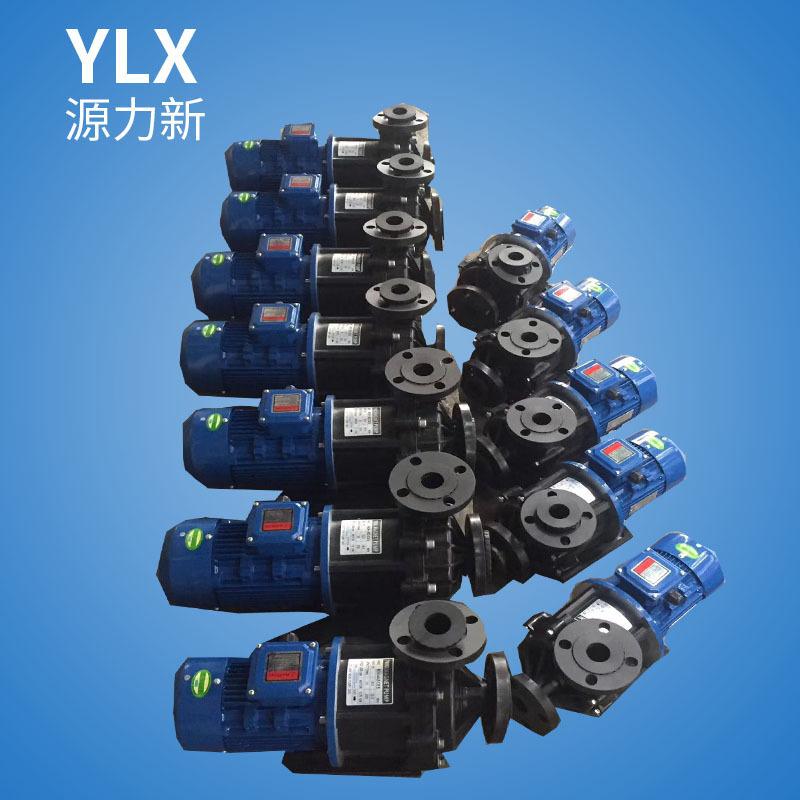 磁力驱动泵MDH-452单级单吸式1.5KW耐酸碱泵