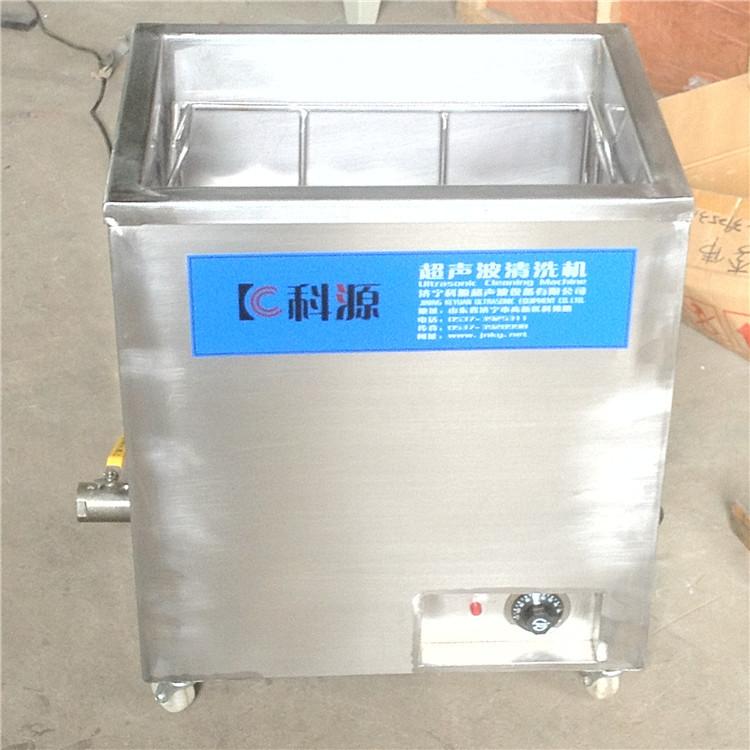 单槽超声波清洗机五金器具除油防锈清洗工业非标定制