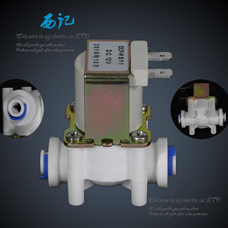 饮水机制冰机电磁阀两分快接式常闭常开进水放水阀220V12V24V