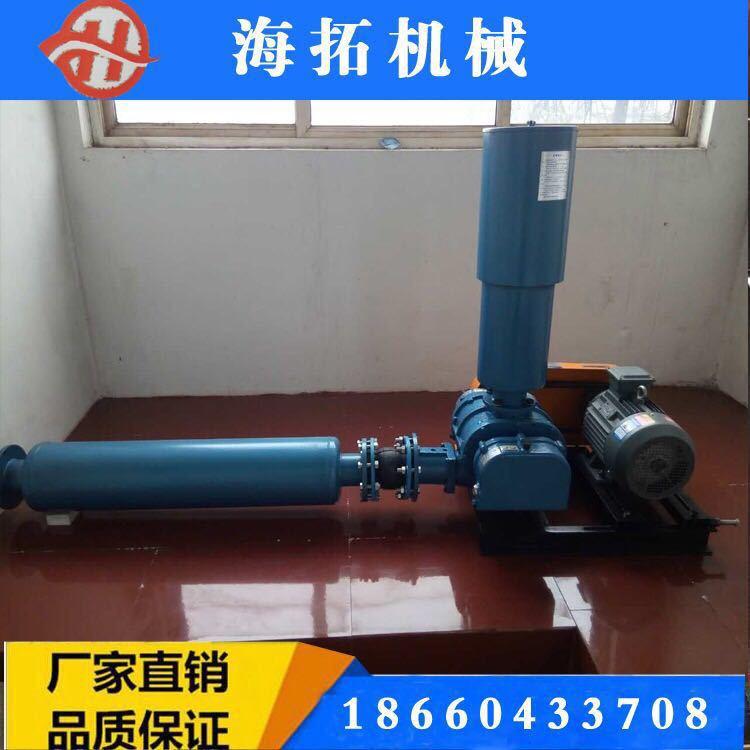 江苏省三叶罗茨鼓风机真空泵污水处理罗茨鼓风机气力输送罗茨风机