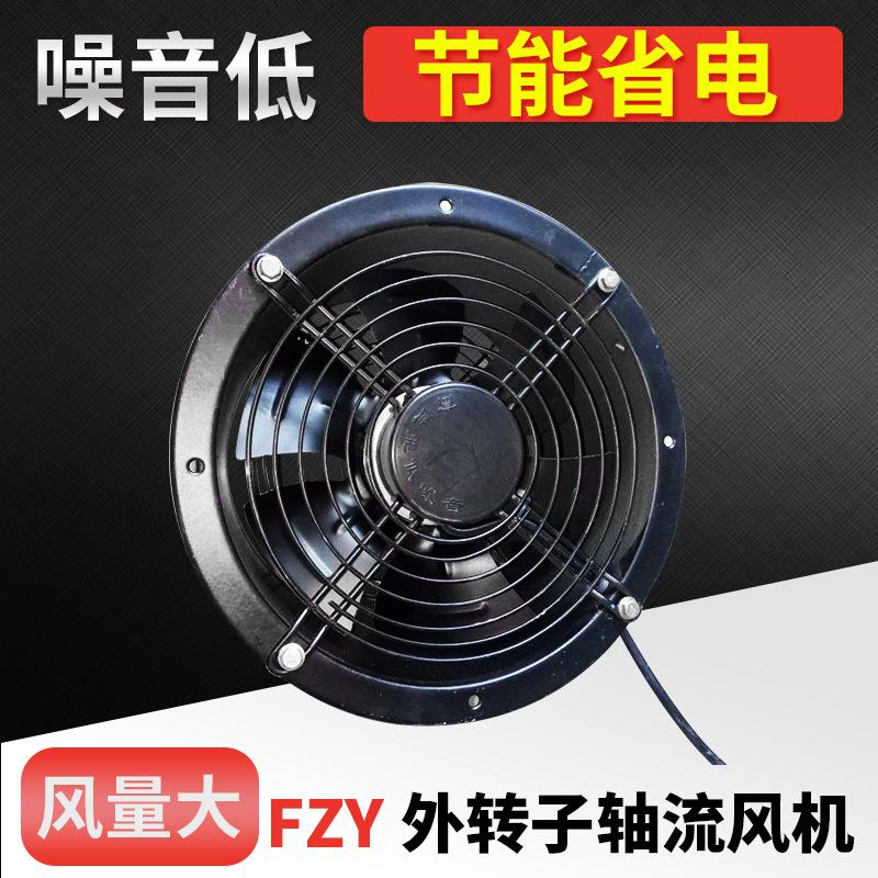 外转子轴流风机节能低噪声轴流通风机400管道式140W-4级