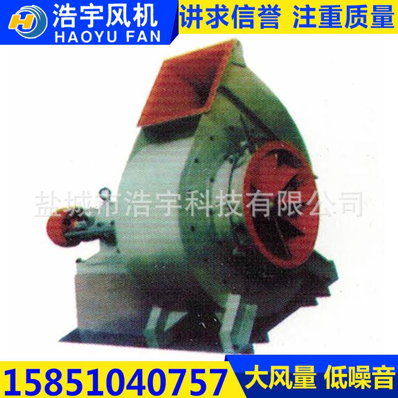 GY-73-GY-G8型系列离心通风机用于工业锅炉厂家直销