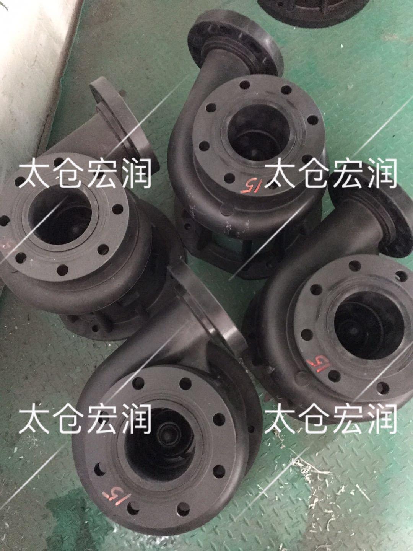 厂家直销100FP-32增强聚丙烯离心泵塑料耐酸泵15KW防爆电机