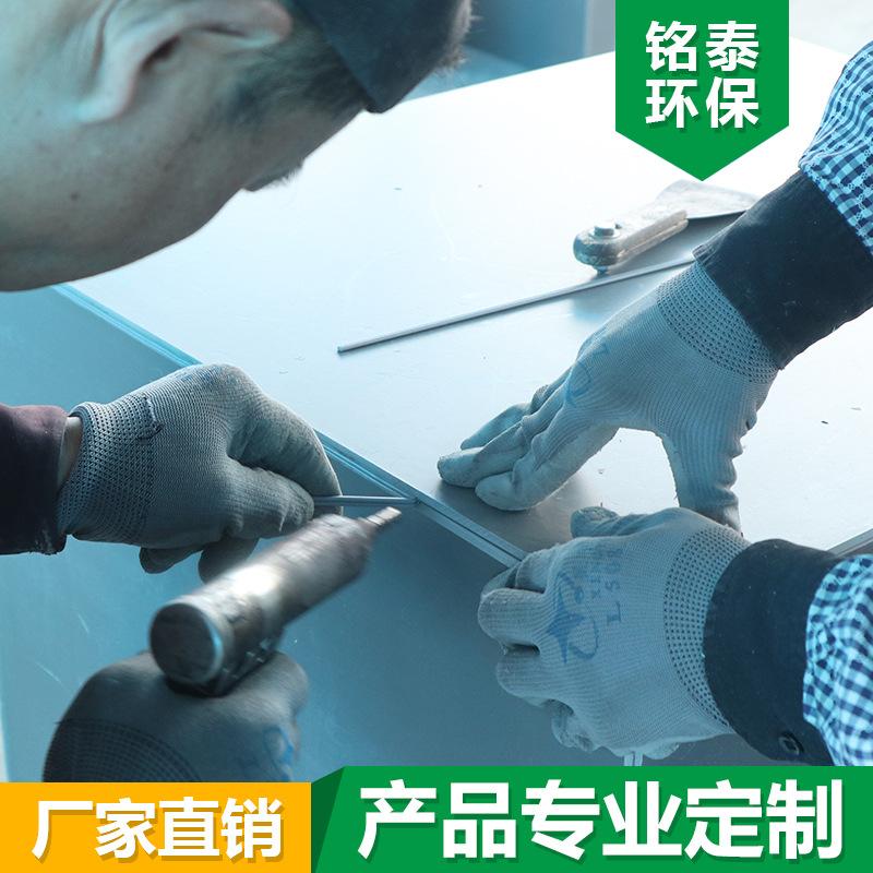 酸洗槽厂家直销pp电镀槽电解槽实验塑料pp槽氧化槽电解水电解槽