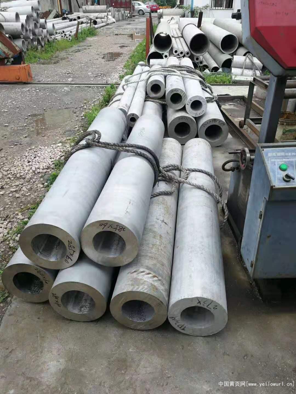 耐高溫(310S)不銹鋼管-06Cr25Ni20不銹鋼管