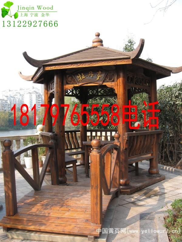 广州市防腐木菠萝格地板樟子松南方松柳桉木杉木古建亭子定做厂家