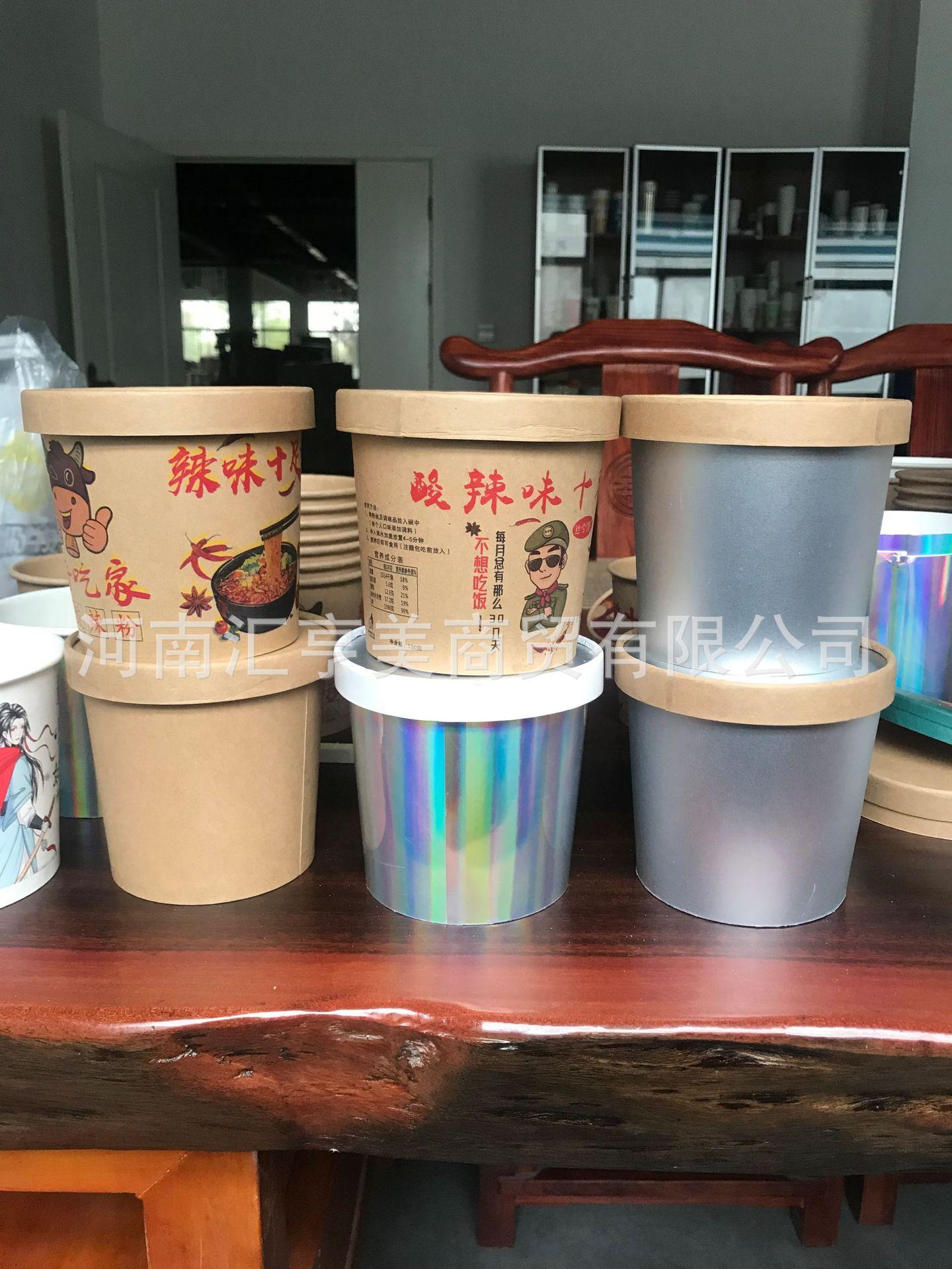 酸辣粉牛皮纸桶花甲碗纸桶纸盖500套/箱