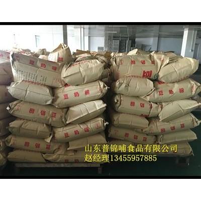 廠家公司豆粉、大包豆奶粉、25kg紙塑袋豆奶粉