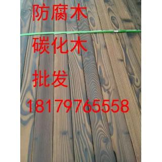 萍乡市防腐木批发厂家,菠萝格、碳化木、重竹竹木、木塑、樟子松、柳桉木地板