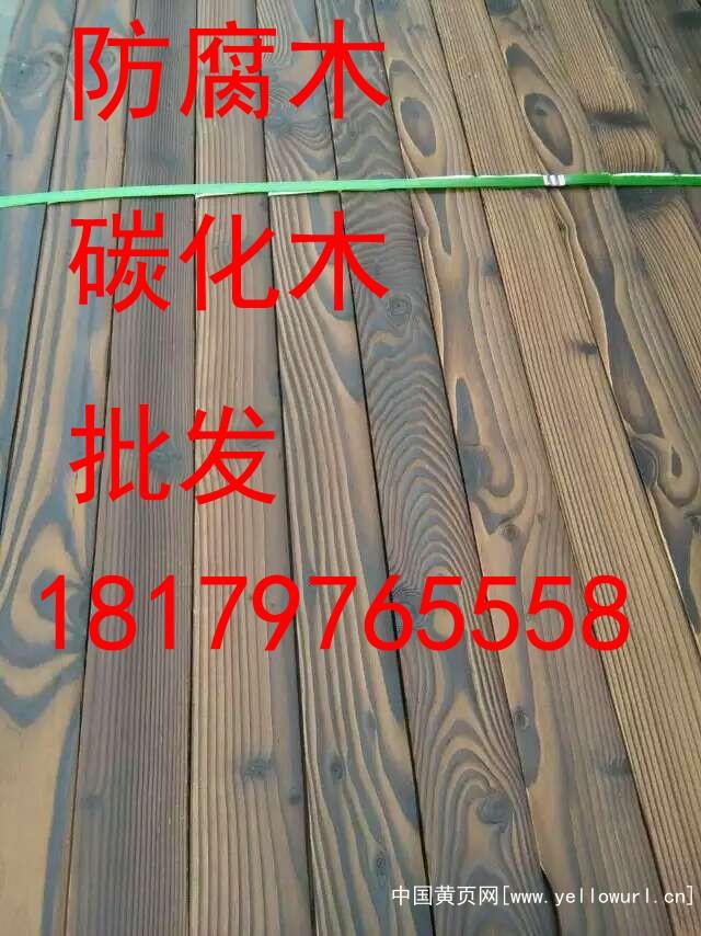 新余市防腐木批发厂家,菠萝格、碳化木、重竹竹木、木塑、樟子松、柳桉木地板