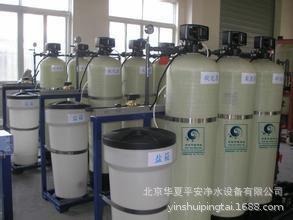 软化水设备软水机锅炉空调软水机直供1吨-50吨软化水设备