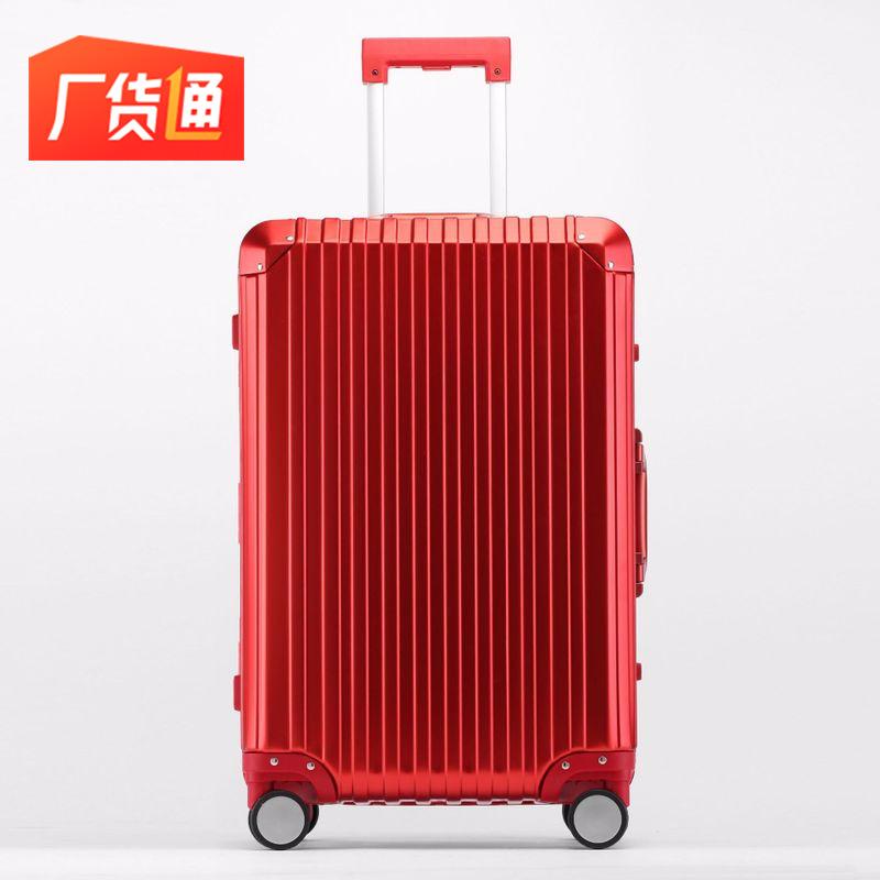 西蒙王子旅行箱时尚ins风密码锁静音万向轮铝框拉杆箱