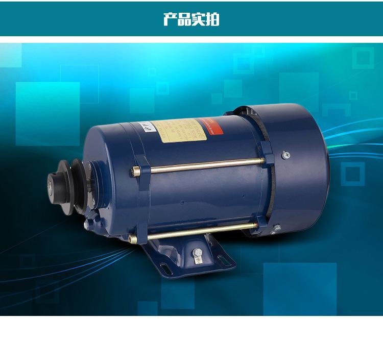 单相隔爆电机YLB90L4-900W油泵电机