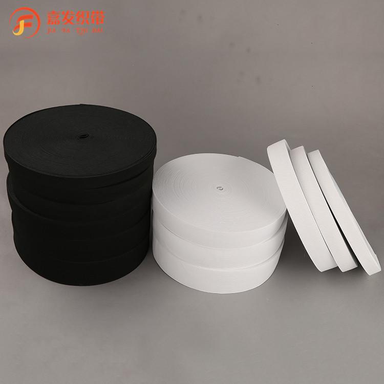 优质服装辅料松紧带爆款黑白弹力橡筋针织钩编松紧带限时优惠