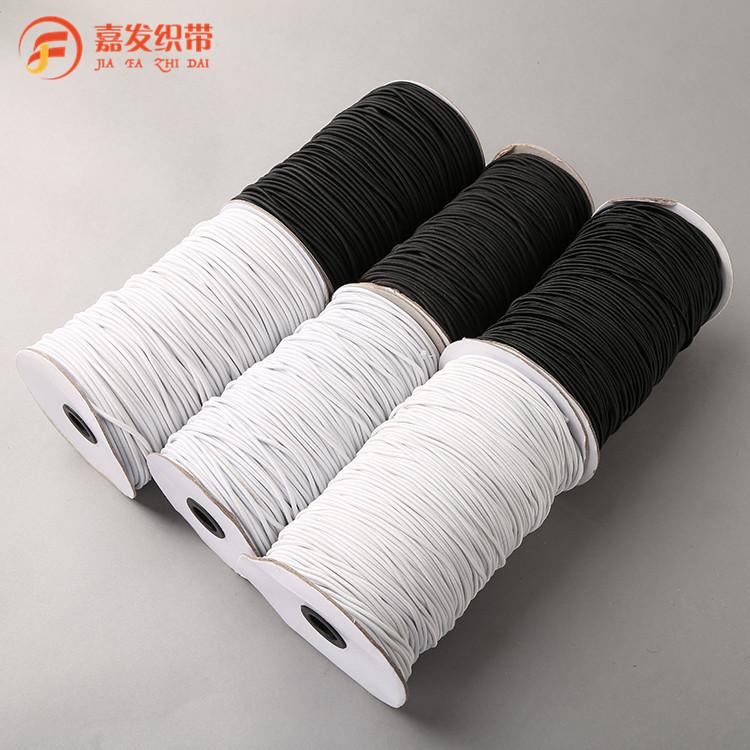 环保圆形松紧带黑白色涤纶纱钮扣橡筋服装配饰通用辅料生产批发