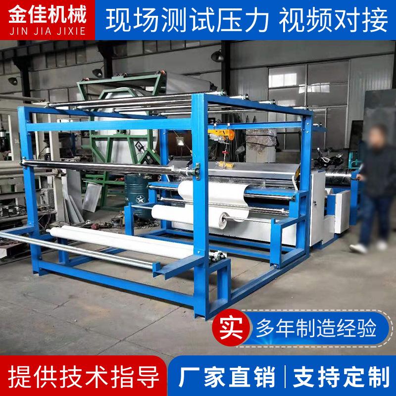 厂家供应全自动热合复膜机汽车鞋垫鞋材箱包用覆膜机支持定制