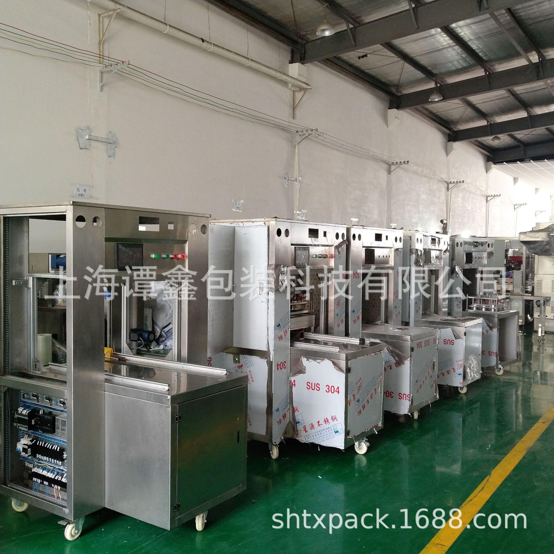 上海厂家直供气调包装机全自动/半自动均有供应气调保鲜包装机