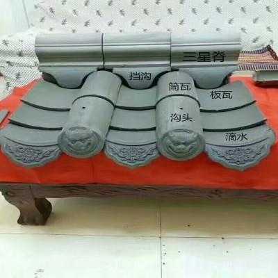 濮阳青瓦生产厂家濮阳青砖生产厂家濮阳琉璃瓦厂家